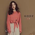 東京著衣-KODZ 時髦主角級單品綁帶設計上衣-S.M.L(共二色)