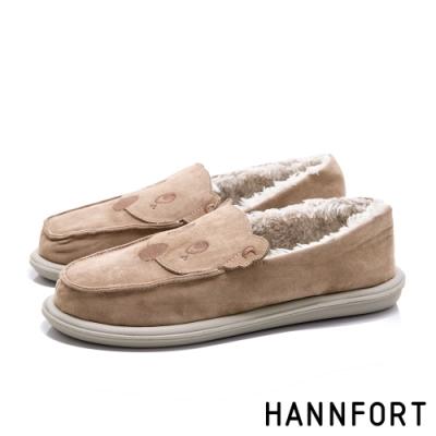 HANNFORT COZY 無尾熊毛絨懶人鞋-女-芋粉(8H)