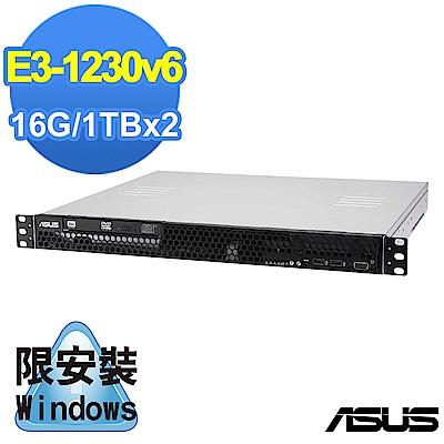 ASUS RS100-E9 E3-1230v6/16G/1TBx2/FD