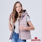 BRAPPERS 女款 可拆式連帽修身羽絨背心-芋卡