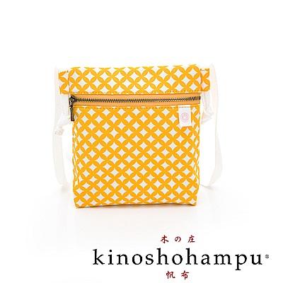 kinoshohampu 貴族和柄帆布斜背護照包 七寶黃