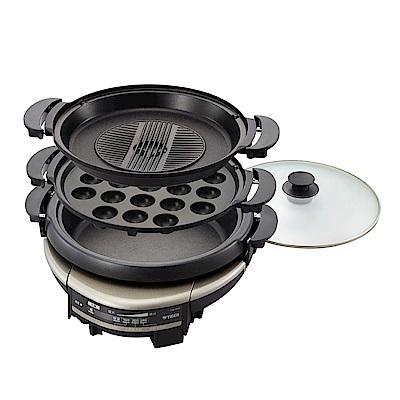 TIGER虎牌  5.0L三合一多功能萬用電火鍋(CQD-B30R)