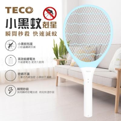 【TECO 東元】USB充電式小黑蚊電蚊拍XYFYK904 USB充電 高效鋰電池