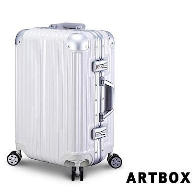 【ARTBOX】威尼斯漫遊 20吋PC鏡面鋁框行李箱 (白色)