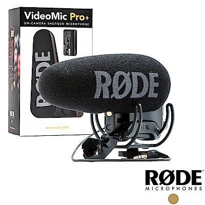 RODE VideoMic Pro   超指向麥克風 VMP   │機頂麥克風