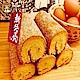 TOP王子 吉野三溫糖雞蛋捲(5入/盒) product thumbnail 1
