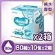 [限時搶購]好奇 純水嬰兒濕巾加厚型 80抽x10包x2箱 product thumbnail 1