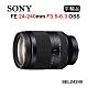 SONY FE 24-240mm F3.5-6.3 OSS (平行輸入) 送UV保護鏡+吹球清潔組 SEL24240 product thumbnail 1