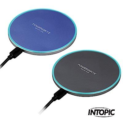 INTOPIC 廣鼎 鋁合金無線快速充電板(WCP-05)