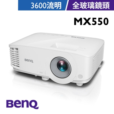 BenQ MX550 XGA高亮度會議室投影機(3600流明)