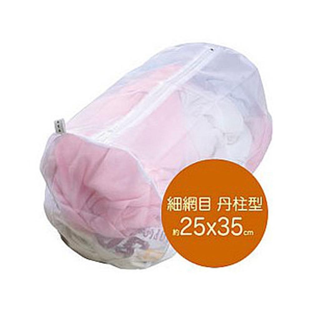 UdiLife細網圓柱形洗衣袋-25×35cm-12入