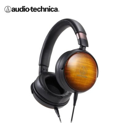 鐵三角 ATH-WP900 楓木機殼 耳罩式耳機
