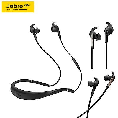 JABRA Elite 65e 藍牙耳機