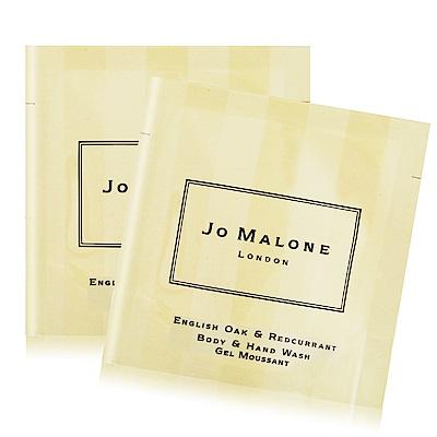 Jo Malone 英國橡樹與紅醋栗潔膚露7mlX2