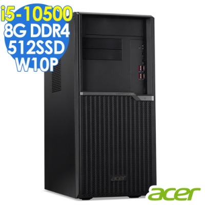 ACER VM4670G 10代商用電腦 i5-10500/8G/512SSD/W10P