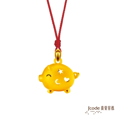 J code真愛密碼 真愛-星月豬黃金墜子 送項鍊