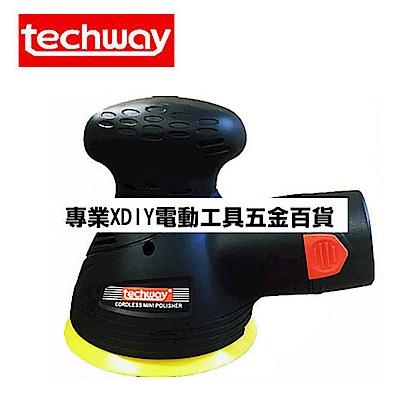 原廠配一個打蠟棉 TECHWAY 鐵克威 充電 無線 打蠟機 10.8V