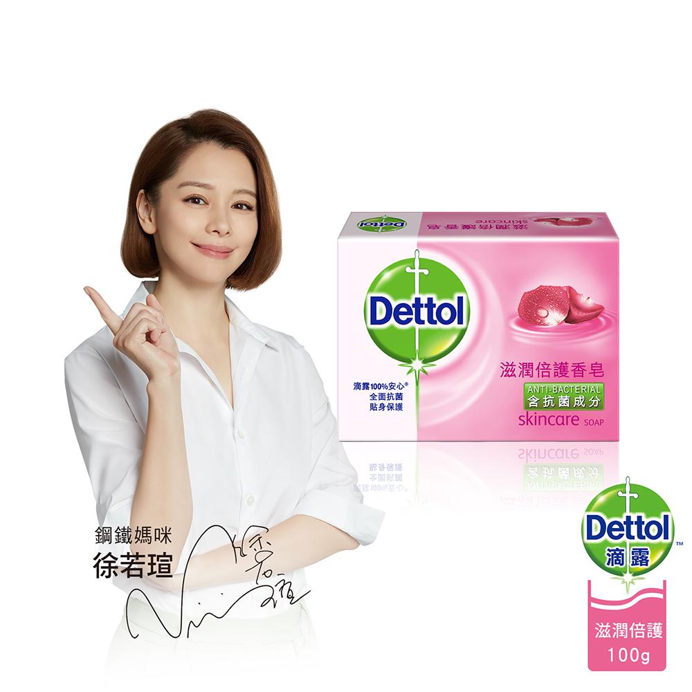 滴露Dettol-滋潤倍護香皂100g*3入組