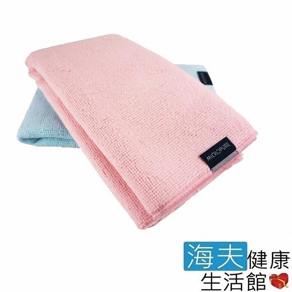 海夫 MICROPURE 吸水 毛巾 日本製 超細纖維