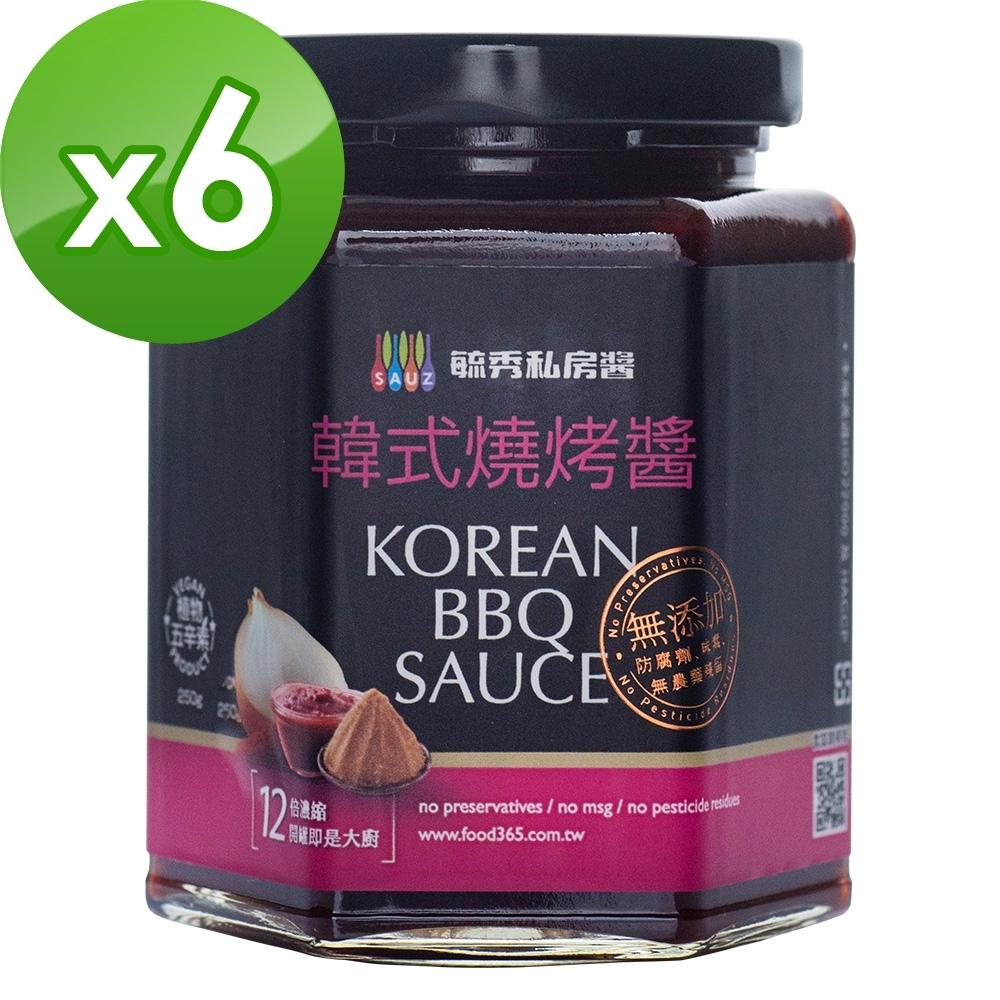 毓秀私房醬 韓式醬(250g/罐)*6罐組