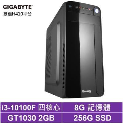 技嘉H410平台[北風砲兵]i3四核GT1030獨顯電玩機
