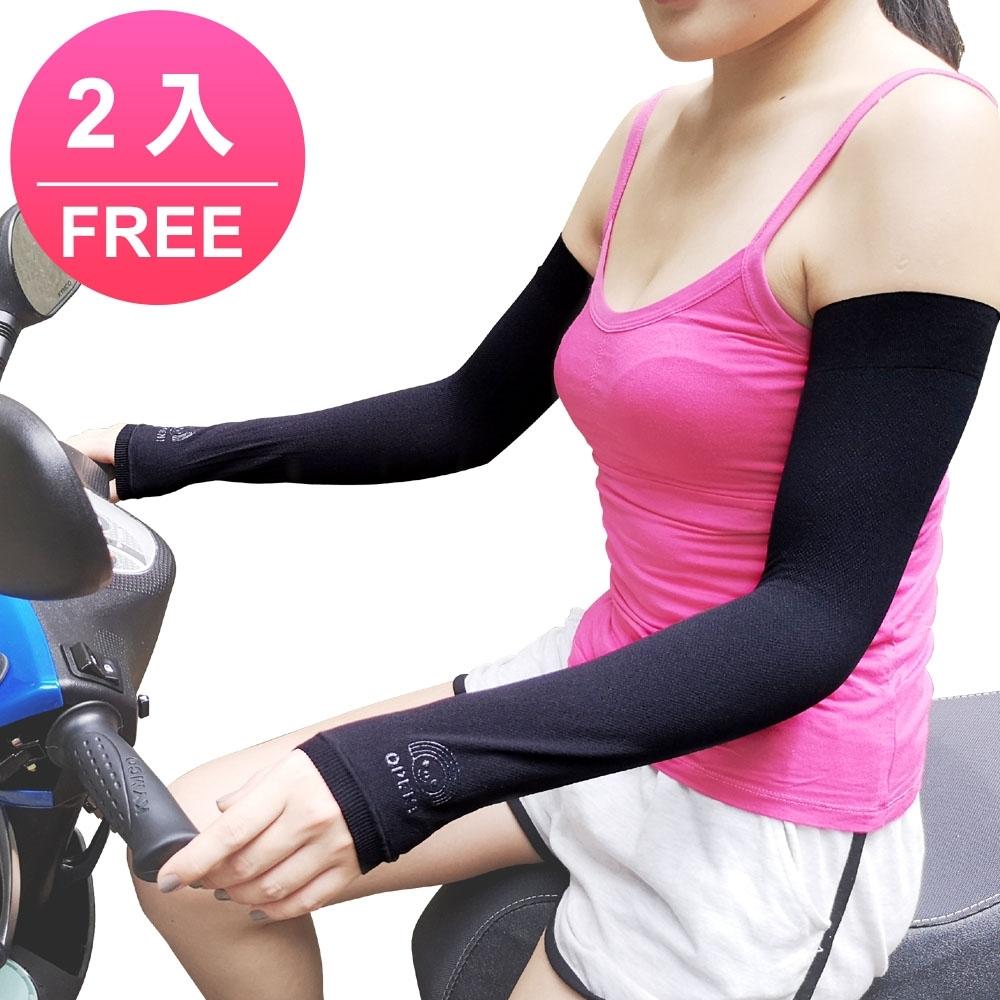 OPEN將 MIT台灣製 冰絲袖套 抗UV冰涼網紗超薄透氣F(2入特惠)