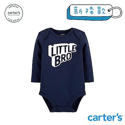 Carter s台灣總代理 趣味圖文深藍長袖包屁衣