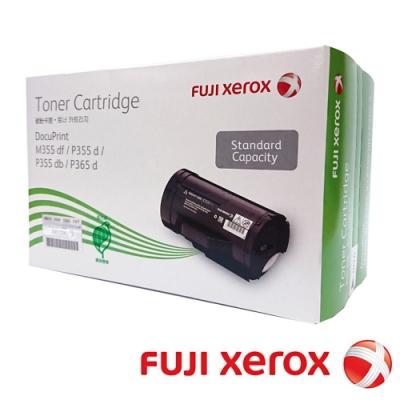 官VIP-FujiXerox 黑白355系列原廠黑色標準容量碳粉匣CT201937(4K)