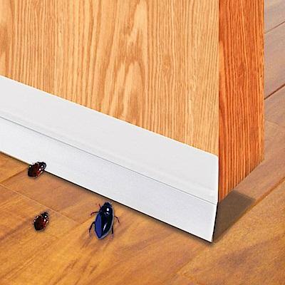 DM130 (2入)  背膠軟硬膠門底氣密條/縫擋條 長130CM (三色)