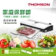 THOMSON 真空密封機 TM-SAVA01M product thumbnail 1