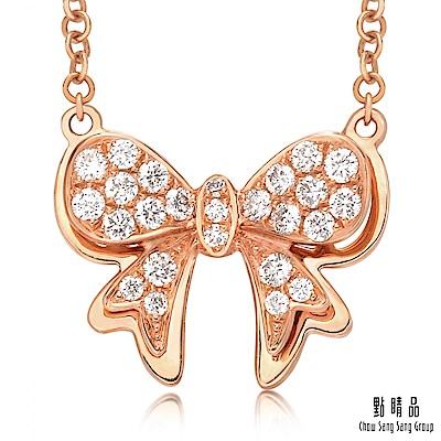 點睛品 18K玫瑰金俏皮蝴蝶結鑽石項鍊
