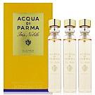 Acqua Di Parma 高貴鳶尾花淡香精 隨身噴霧補充瓶20ml x3入