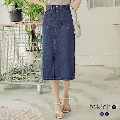 東京著衣-經典必敗前開岔雙口袋牛仔長裙-S.M-(共二色)