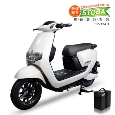 【向銓】MARK電動自行車PEG-054 搭配防爆鋰電池