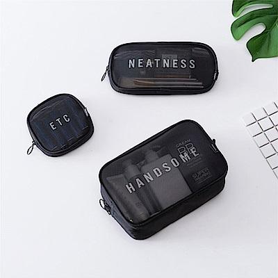 PUSH!旅遊用品洗漱包化妝包收納袋三件套S65