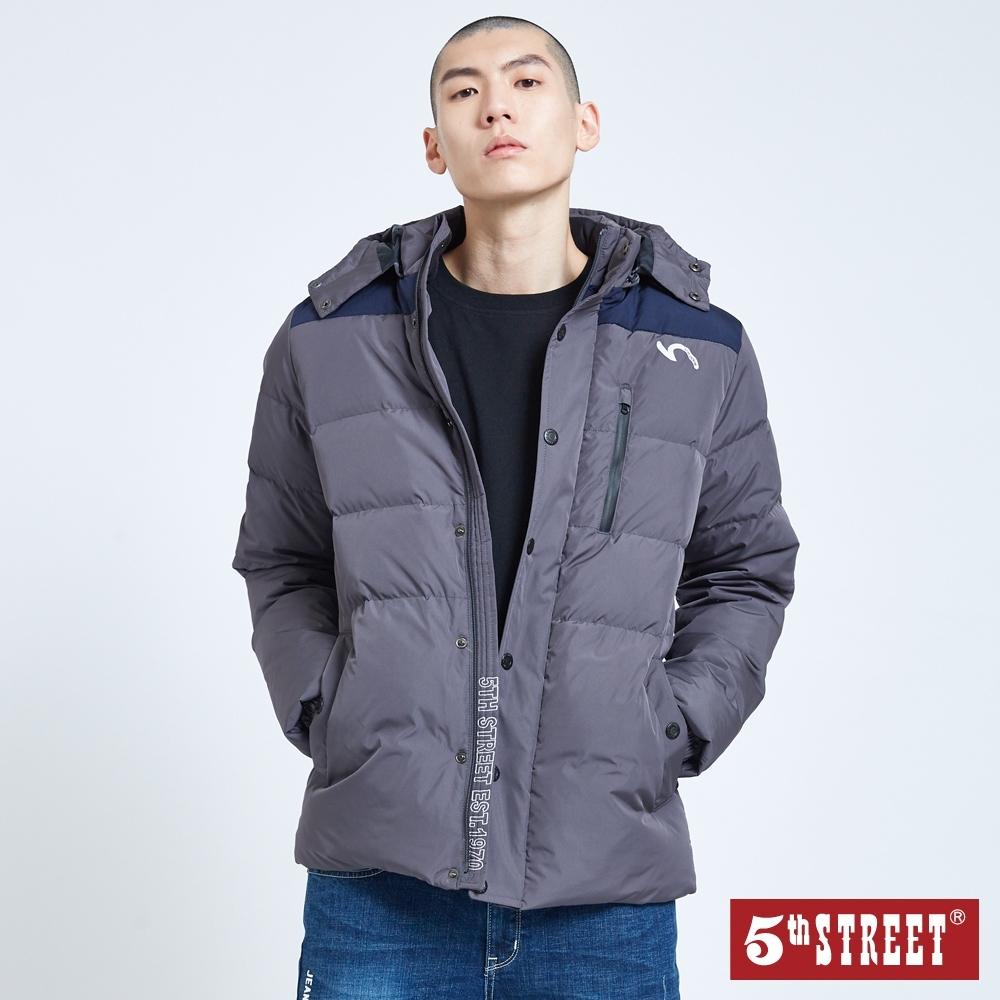 5th STREET 配布剪接 連帽羽絨外套-男-中灰色