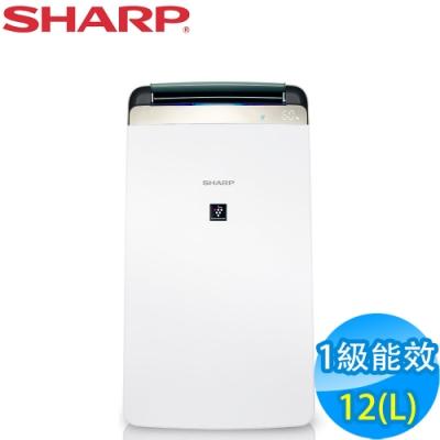 SHARP夏普 12L 1級自動除菌離子空氣清淨除濕機 DW-J12FT-W
