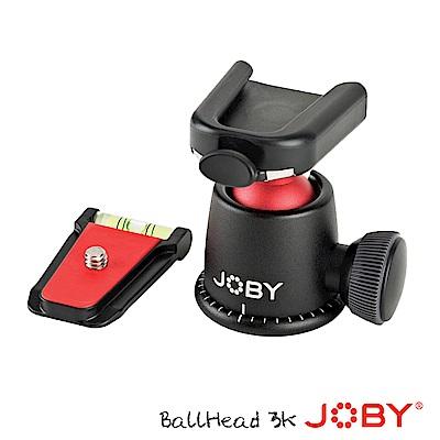 JOBY 金剛爪 3K 雲台 BallHead 3K -JB53
