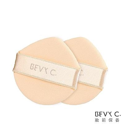 BEVY C. 裸紗親膚氣墊粉撲2入/組(韓國製/抗菌水滴型粉撲)