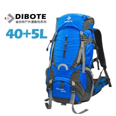 迪伯特DIBOTE 極輕骨架。人體工學40+5L登山背包/登山包 (藍)