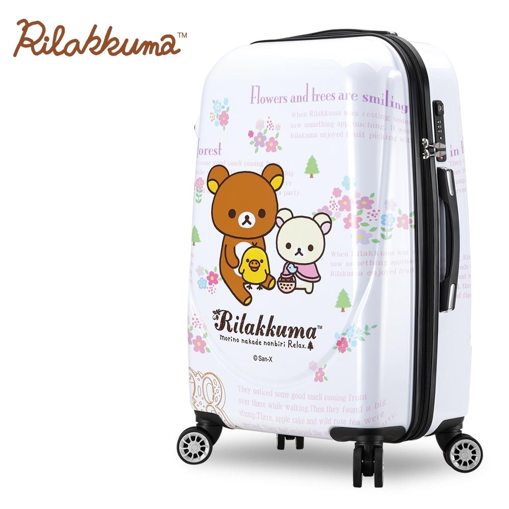 Rilakkuma拉拉熊 夢幻樂園 25吋超輕量鏡面行李箱(魔幻花園)