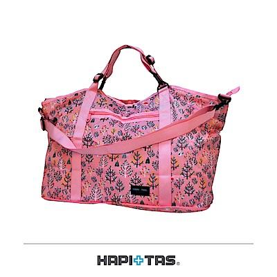 日本HAPI+TAS 摺疊時尚媽媽包 森林粉紅