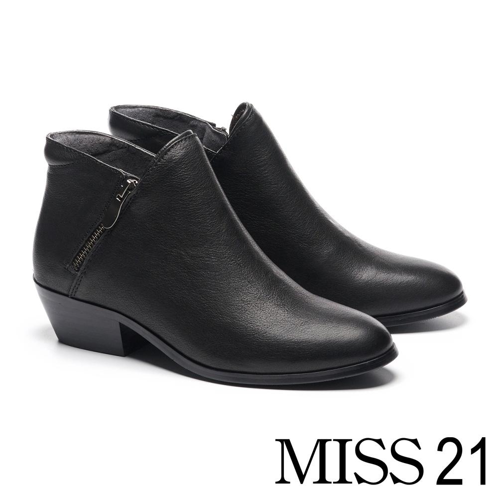 短靴 MISS 21 簡約率性槍色拉鍊牛皮粗高跟短靴-黑