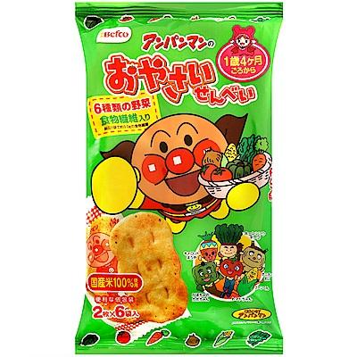 栗山 麵包超人野菜仙貝(45.6g)