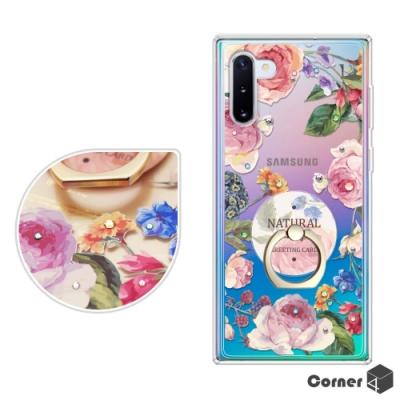Corner4 Samsung Note 10 奧地利彩鑽指環雙料手機殼-莓瑰
