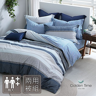 GOLDEN TIME-微復古-200織紗精梳棉-兩用被床包組(藍-特大)
