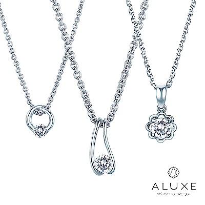 [5折限定]ALUXE 亞立詩 鑽石項鍊5折均一價$5000