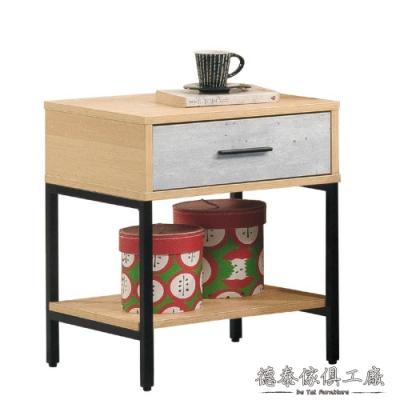 D&T 德泰傢俱 MOLY清水模一抽床頭櫃-46x40x56.5cm