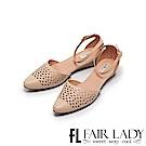 Fair Lady Hi Spring 幾何圖形縷空繫踝楔型低跟涼鞋 卡其