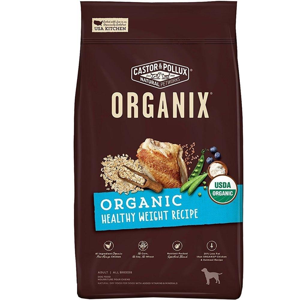 美國Organix 歐奇斯有機飼料95%有機無穀室內犬 4LB(1.81KG) (CP-OR-35046) 兩包組
